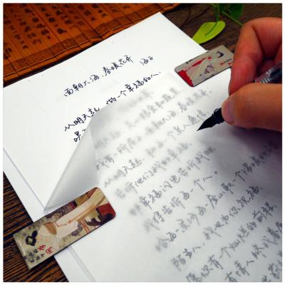 【近现代诗歌20篇+钢笔1支+临摹纸100张】个性原创手写体字帖成人行楷钢笔速成字帖公务员学生硬笔练字帖