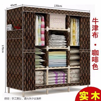 共美简易组装收纳衣柜?#23478;��的?#26825;布牛津布单人储物柜成人现代衣橱