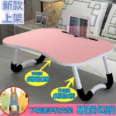 写字桌学生吃饭桌子大圆台柜台桌折叠小木桌子折叠床上电脑叠实木