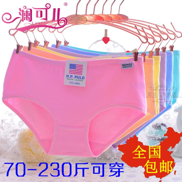2-10条内裤女士纯色棉性感蕾丝学生少女式中低腰莫代尔大码200斤