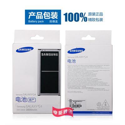 三星Galaxy S5原装电池G9008V G9009D G9006 EB-BG900BBC1电板电