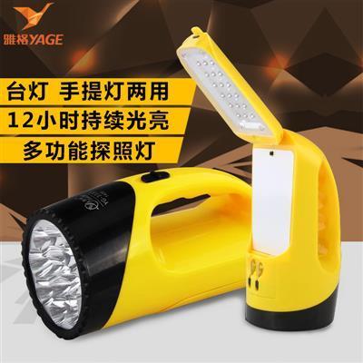 雅格YG3337LED充电应急家用照明手提灯多功能手电筒台灯两用