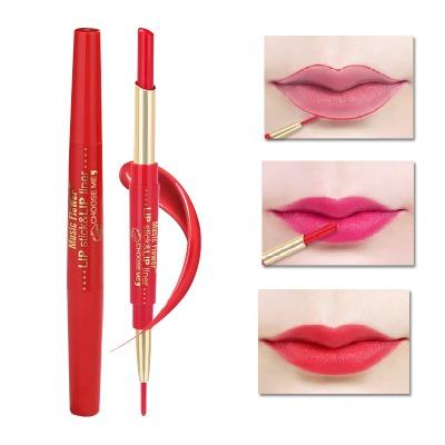 【2支装】【口红+唇线笔 一笔两用】防水不沾杯不掉色滋润保湿