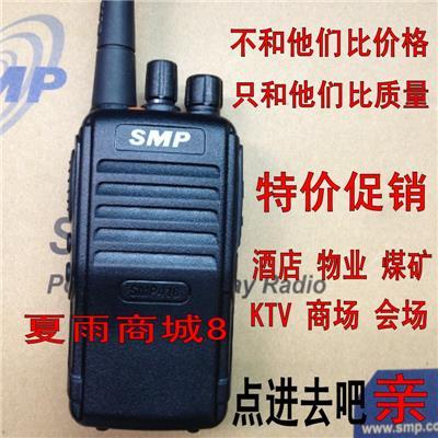 摩托罗拉smp41对讲1户外11-50公里手台迷你民用商用全国通迷你公