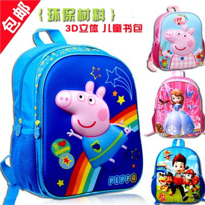 汪汪队幼儿园书包宝宝男童3-5-6岁儿童书包女小学生1年级双肩背包