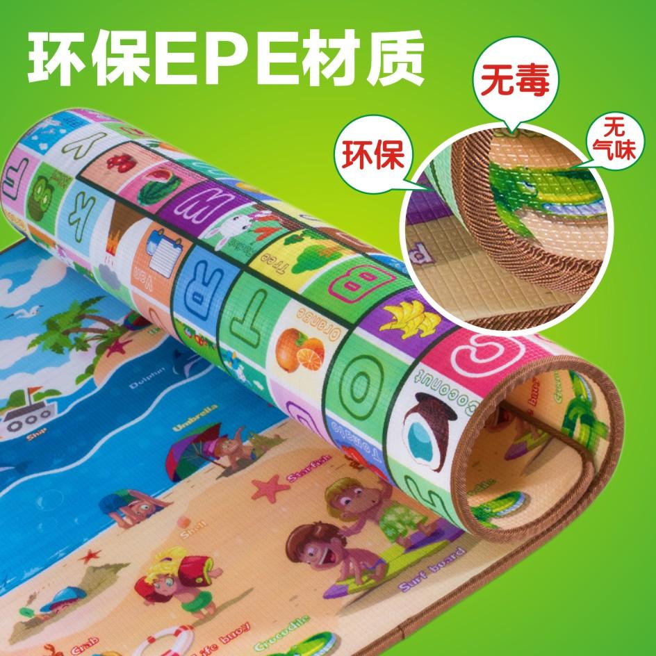 【隔凉防水加厚款】宝宝爬行垫加厚爬爬垫加厚地板泡沫垫子地垫