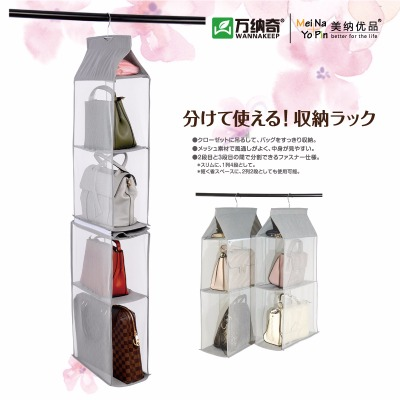 出口日本可拆分包包挂袋 衣柜悬挂式多层收纳挂袋墙挂式挂包架子