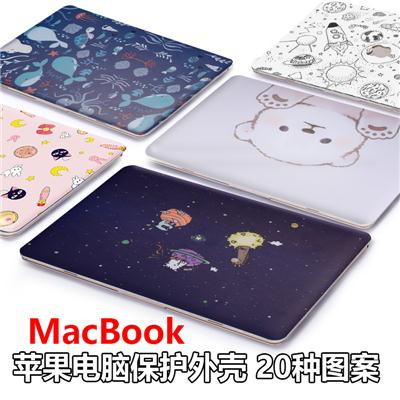 苹果电脑保护壳macbook笔记本pro1.3air1外壳12套11配件1寸mac壳