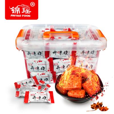 【1/2斤可选-2斤约152包】锦瑶开味烧大刀肉辣条大礼包面制零食