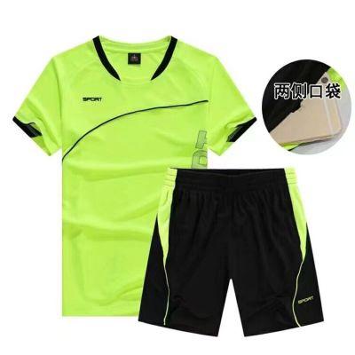 两侧口袋休闲运动服套装夏男女户外跑步服训练服健身衣学生篮球服