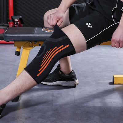 可调节加压运动护膝篮球羽毛球护膝盖女户外跑步骑行登山健身男女