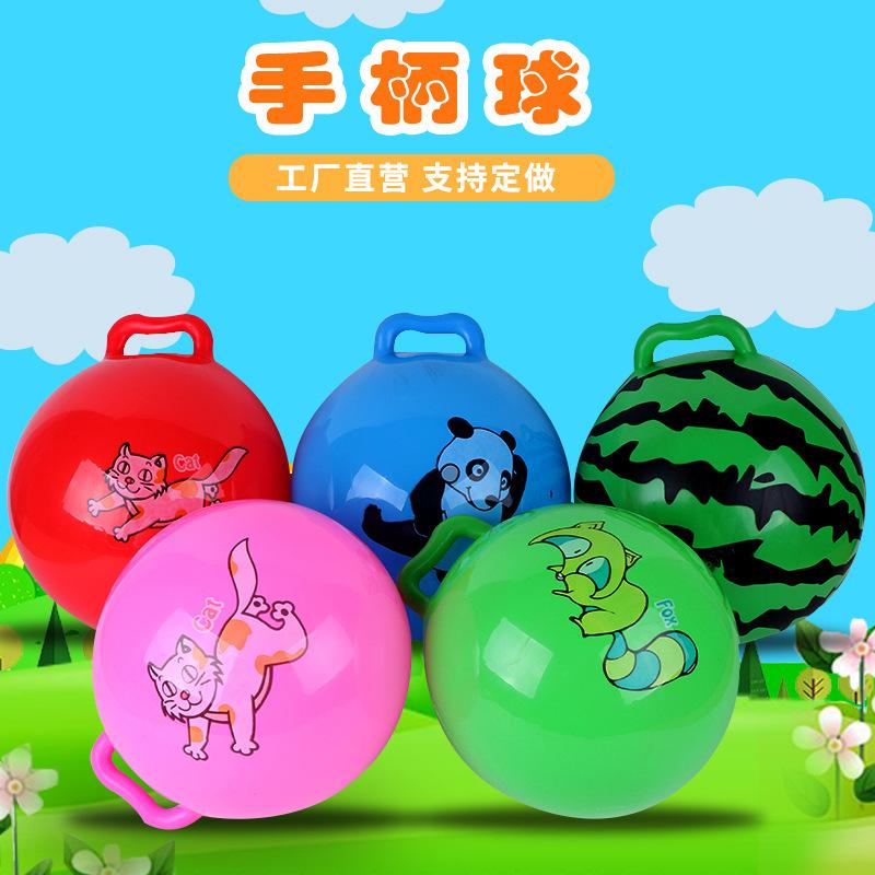 儿童宝宝充气手柄球幼儿园专用拍拍球玩具手抓球充气西瓜球羊角球