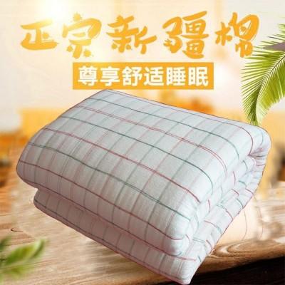 75436/新疆长绒纯100%全棉单人棉胎被芯床垫被褥子冬被棉絮手工棉被