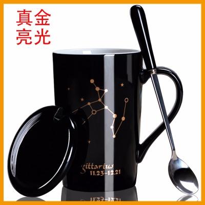 大容量十二星座陶瓷杯马克杯子带盖勺420ML水杯咖啡杯牛奶早餐杯