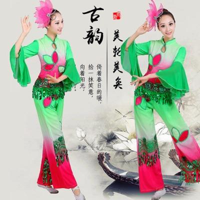 新江南阔腿秧歌演出服民族腰鼓舞蹈表演服古典绿色飘逸广场合唱服