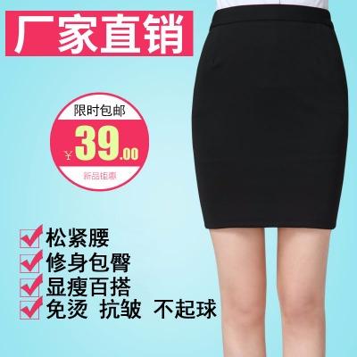 职业包臀裙半身裙包裙黑色一步裙修身显瘦职业短裙西装裙正装裙子