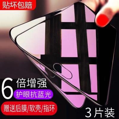 魅族魅蓝3s钢化膜全屏蓝光m3s手机魅蓝note3全覆盖m3/note5原装m5