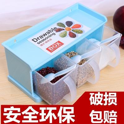 家用厨房抽屉式装盐的塑料调料盒调味盒创意组合套装格子式盐盒子