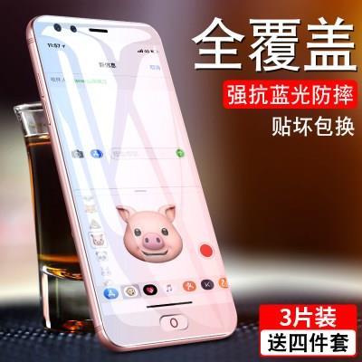 努比亚Z17mini钢化膜Z11minis全屏Z17S手机抗蓝光z11mini原装弧边