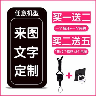 来图定制中兴Z11minis手机壳z11/max/m2/m2lite硅胶软壳套diy照片