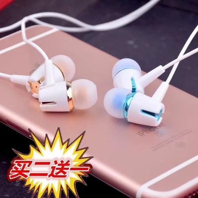 通用耳机苹果oppo/华为/vivo/小米入耳式手机重低音k歌耳机线耳麦