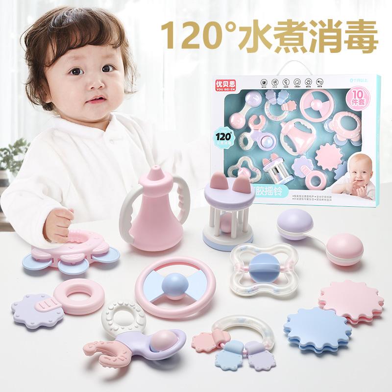 婴儿玩具安全可啃咬水煮牙胶手摇铃礼盒新生儿礼物送礼品摇铃套装
