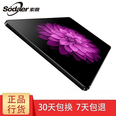 新款超薄10寸平板电脑八核wifi智能安卓高清电信全网通4G上网通