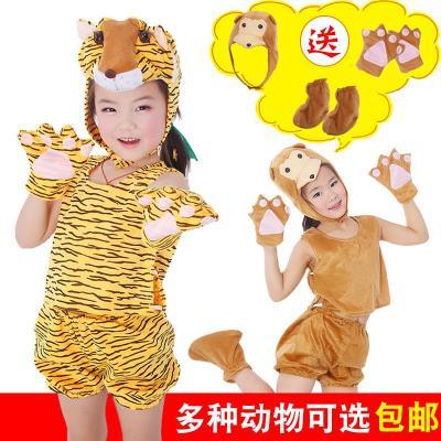 六一儿童动物演出服装卡通造型表演衣服猴子老虎奶牛小白兔子青蛙