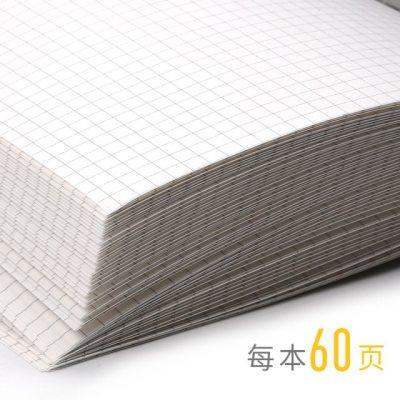 笔记本夹夹内页创意活页笔记本套装方格纸英语日记本笔记本子考研