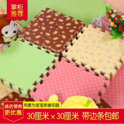 【10片装】eva宝宝爬行垫儿童拼图泡沫地垫30x30拼接铺地板垫子